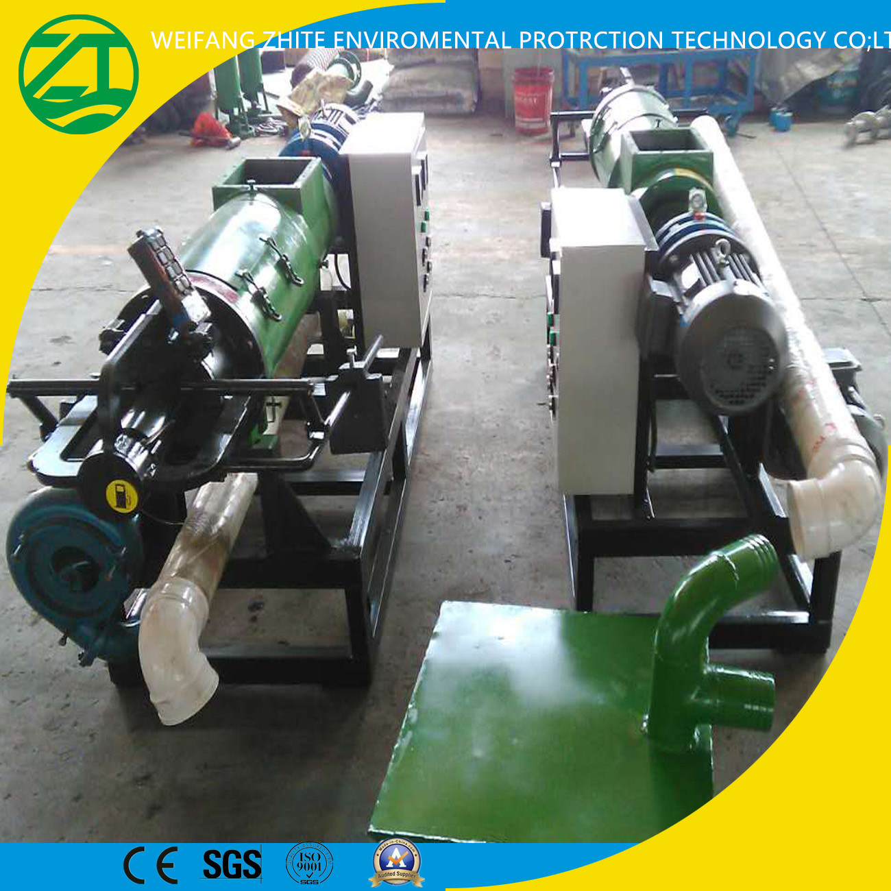 Solid-Liquid Separator Machinery for Pig/Chicken/Duck/Cattle/Dung/Livestock