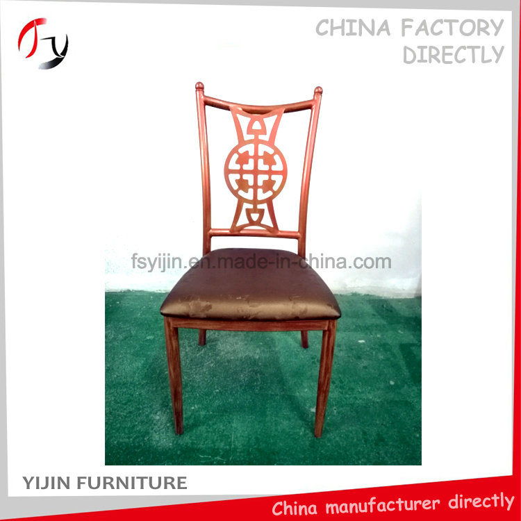 Chinese Style Design Steel Frame High Class Special Dining Chairs Fc 173 China Dinner