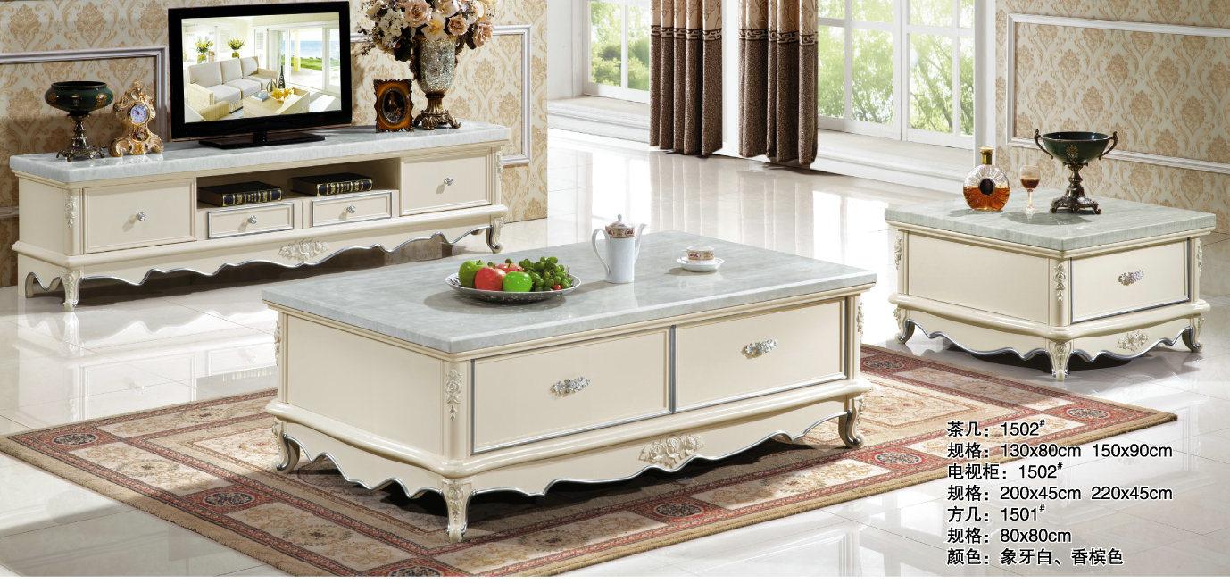 China Europe Furniture, Royal Living Room Furniture, Coffee Table ...