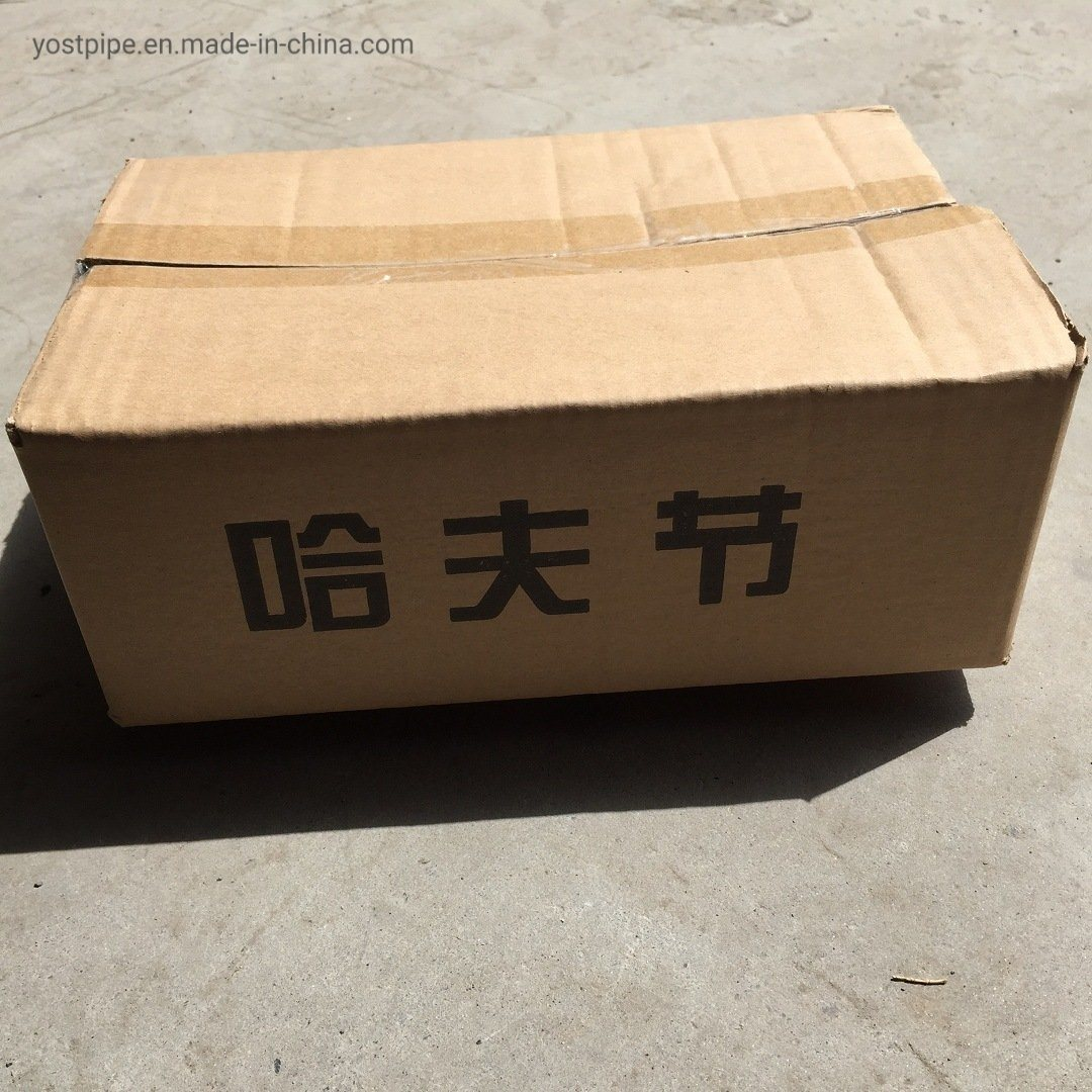 China 1 2inch Hdpe Water Line Pipe