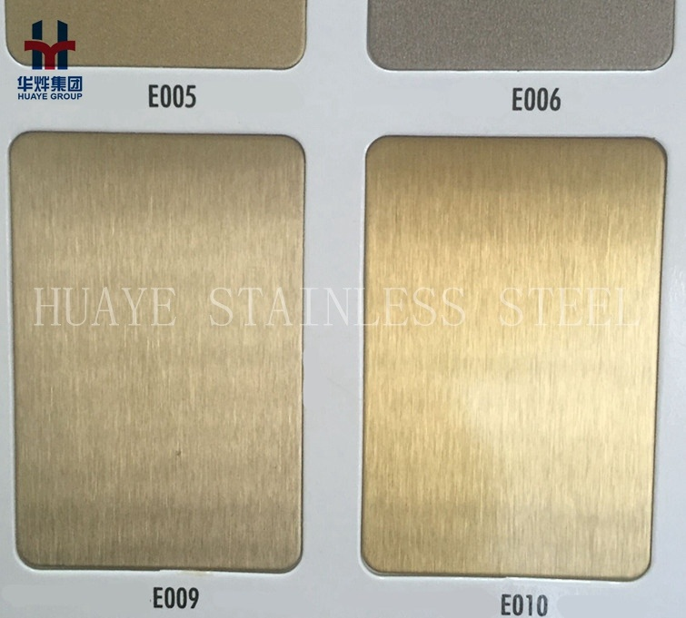 China Gold Stainless Steel Color Sheet Panel Brushed