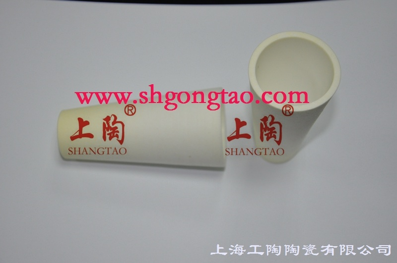 High Purity 99% Magnesia MGO Ceramic Crucibles