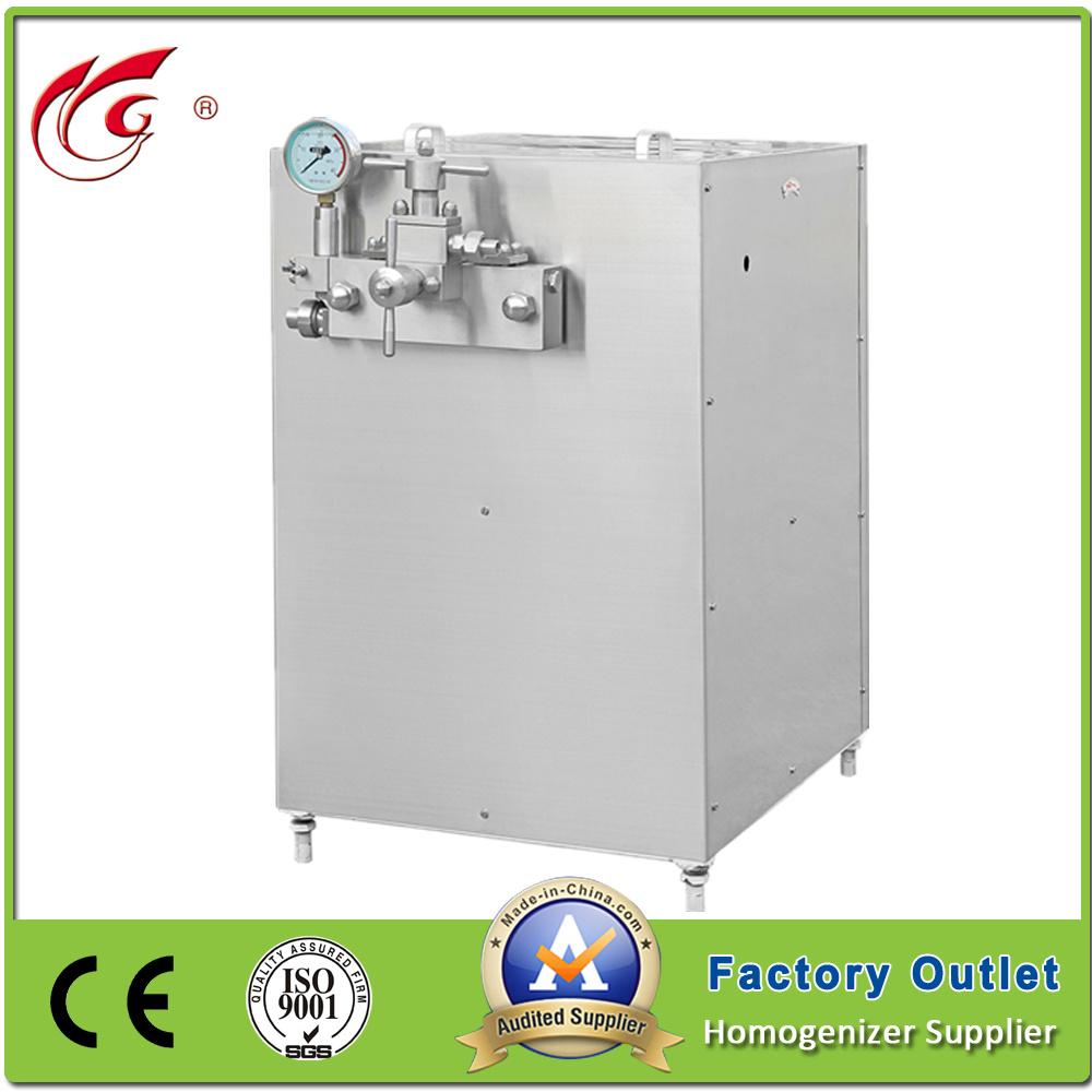 China Gjb1000 25 Yogurt Hand Operated Homogenizer Continuous Process Flow Diagram Freezer Milk Mixer