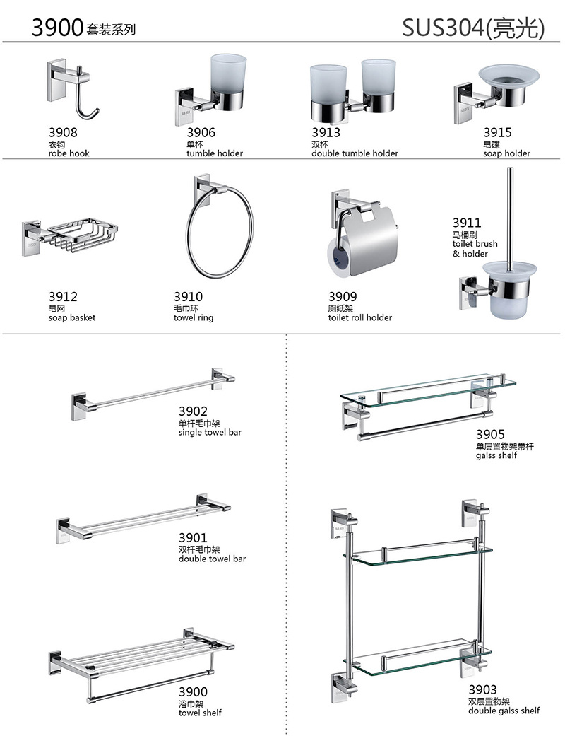 China Hot Chinese Products Wholesale Bathroom Accessories Set ...