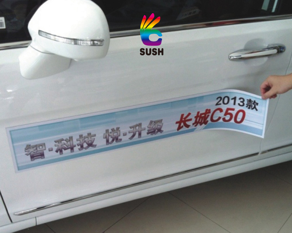 Custom removable waterproof printed car sticker magnetic sheet ss ms 1