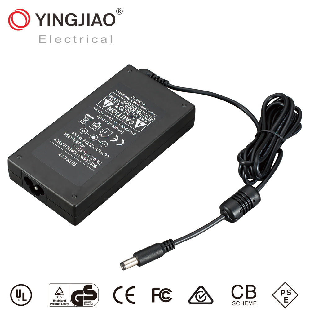 Factory Custom 65W/70W Laptop AC DC Power Adapter (Charger) with UL/FCC/TUV/RoHS/CCC pictures & photos