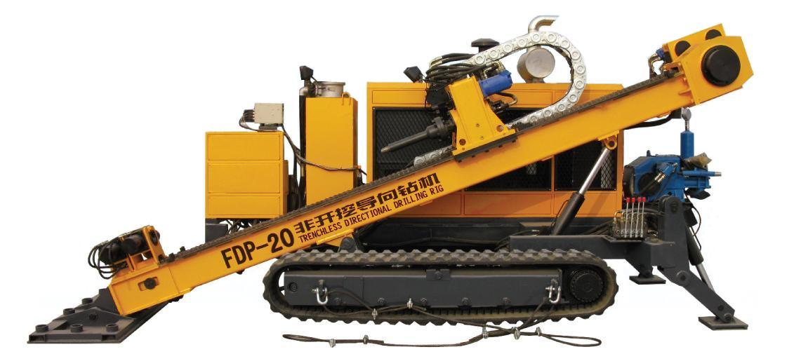 Horizontal Directional Drilling Rig (FDP-20)