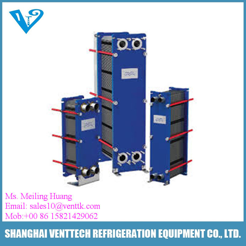 China Industrial Stainless Steel Plate and Frame Heat Exchanger ...