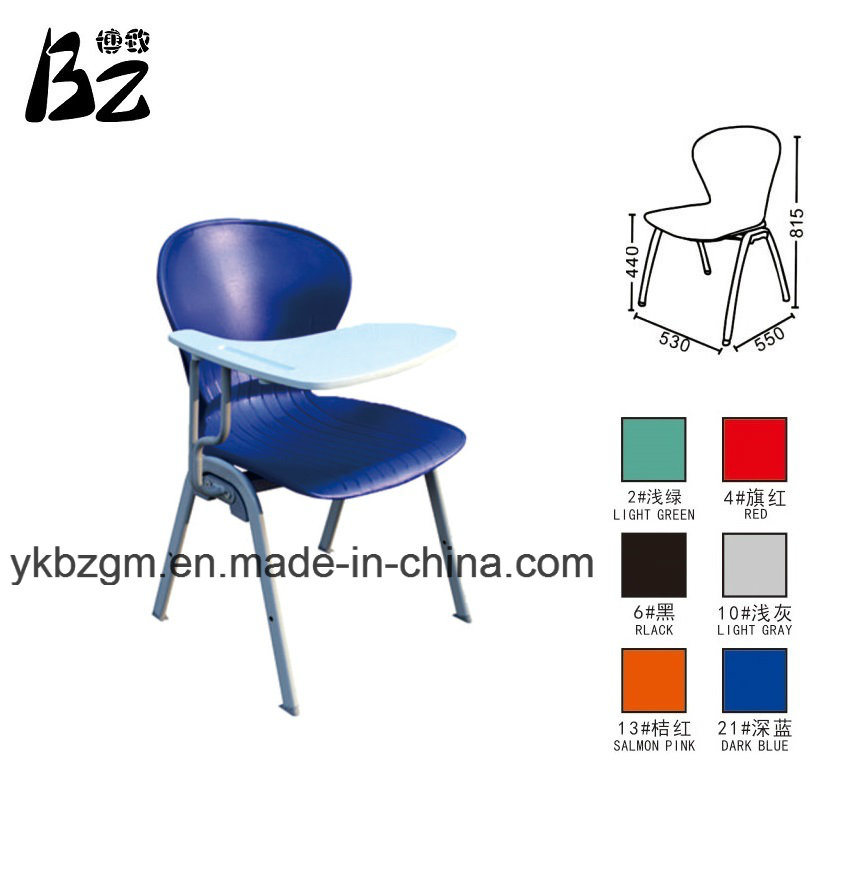 Student Writing Chair with Pen Tablet and Basket (BZ-0227)