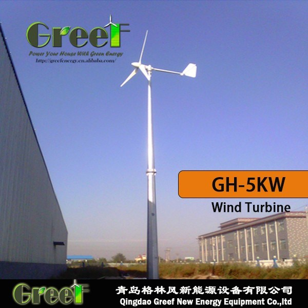 5kw Horizontal Axis Wind Turbine off-Grid and on-Grid System pictures & photos