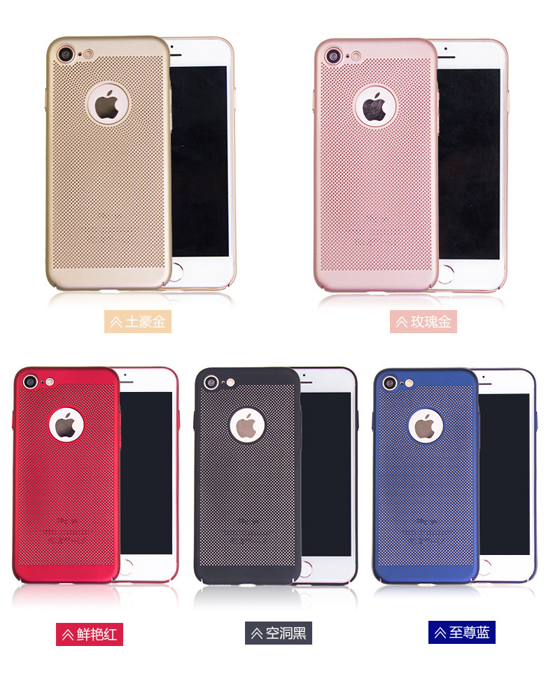 Newest Hot Mobile Phone Case for iPhone 7, iPhone6 Ultra Thin Mesh Phone Case