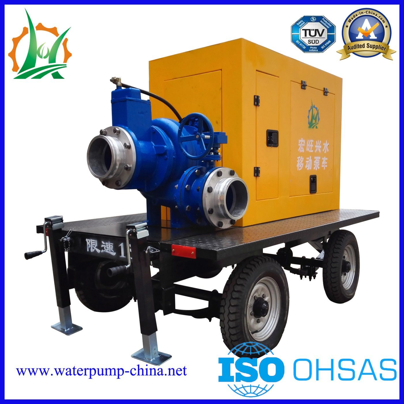 Emergency Flood Control Diesel Engine Self Priming Centrifugal Water Pump pictures & photos
