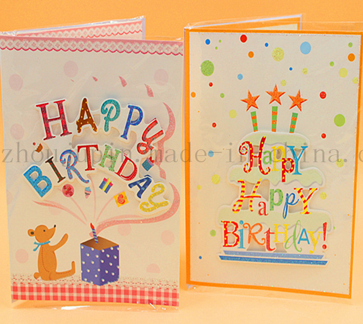 Astounding China Custom Paper Birthday Musical Greeting Invitation Card Personalised Birthday Cards Cominlily Jamesorg