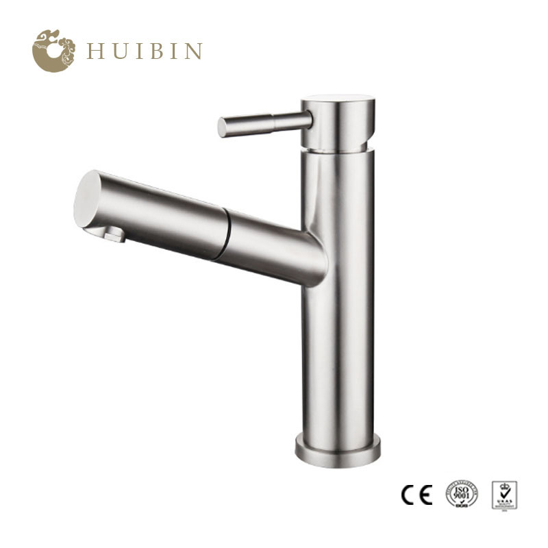 China Brushed Nickel Bathroom