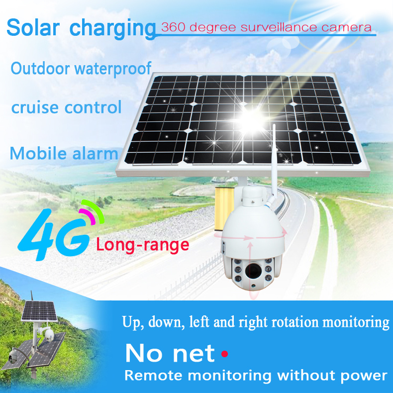 3G 4G Wireless HD 960p WiFi Solar Speed Dome PTZ Camera with 5X Zoom CCTV Surveillance Camera pictures & photos