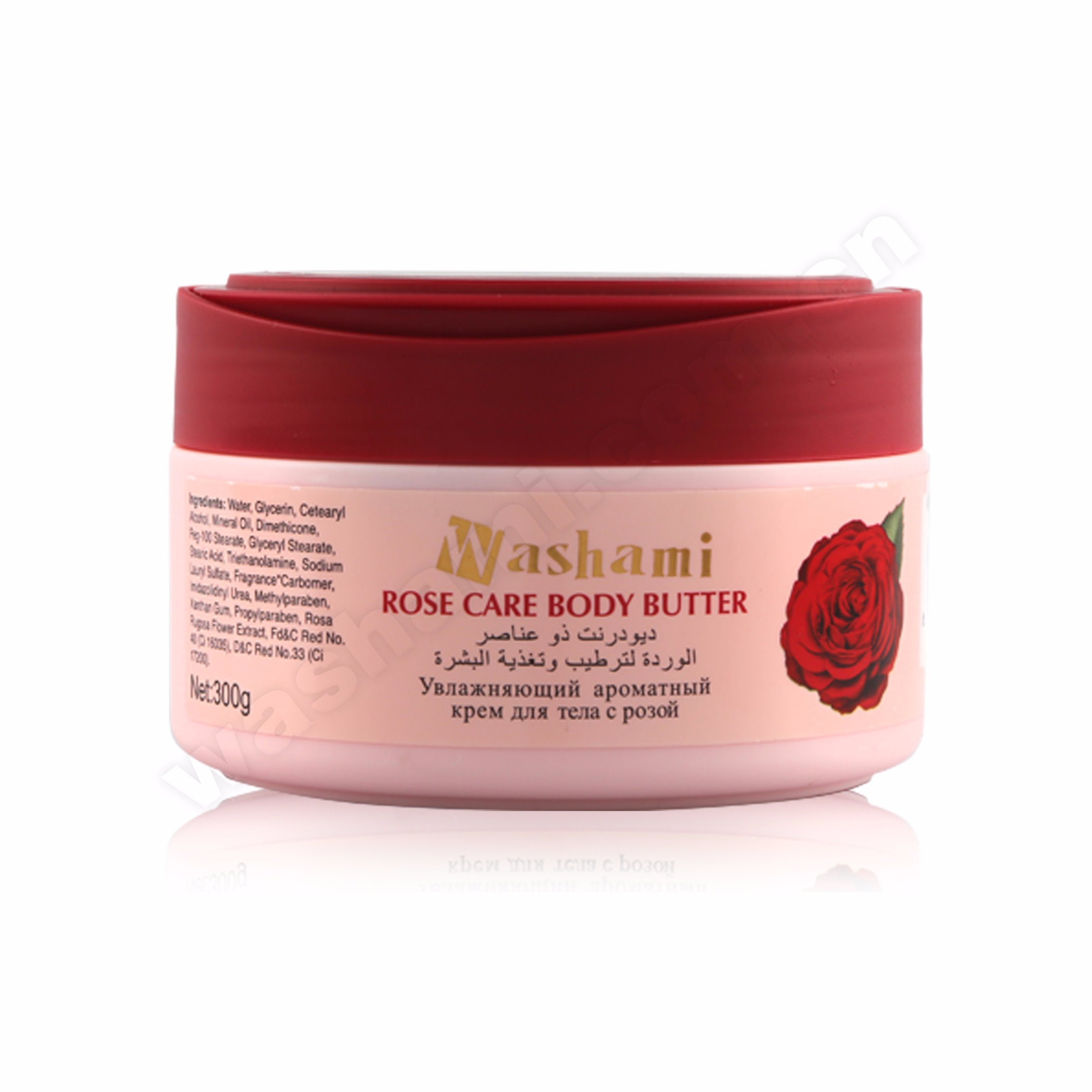 Washami Best Quality Natuer Essence Body Butter Cream pictures & photos