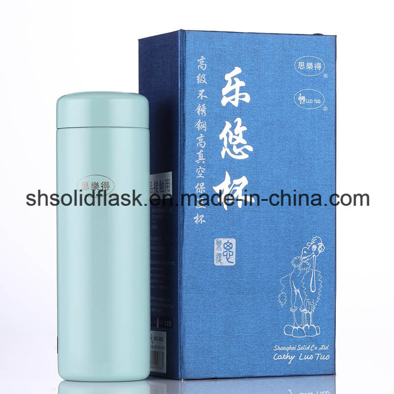 Double Wall SVC-200c Vacuum Mug Travel Water Bottle Cup pictures & photos