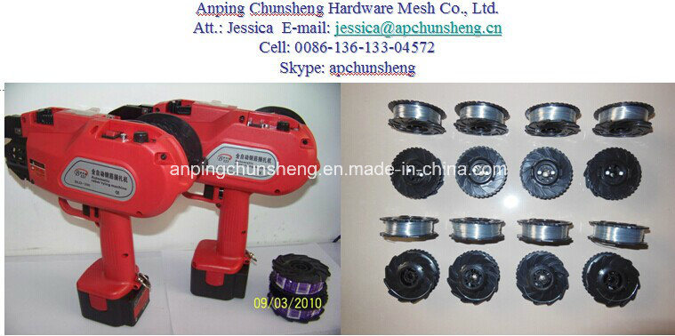 Electrical Hand Tying Machine Hand Tools
