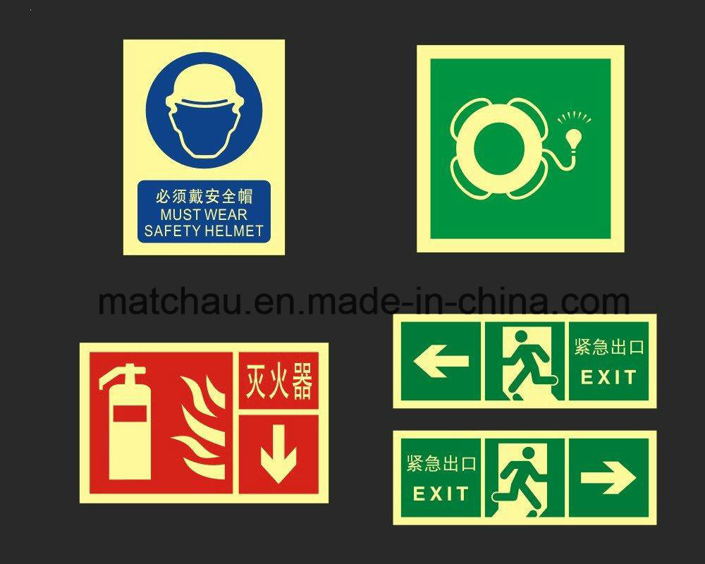 China High Quality High Bright Imo Symbol China Imo Safety Signs