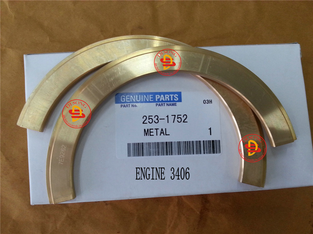 Caterpillar 3406 Thrust Bearing (253-1752)