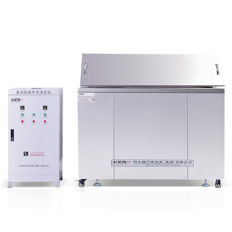 [Hot Item] Kr Industrial Ultrasonic Cleaning Equipment