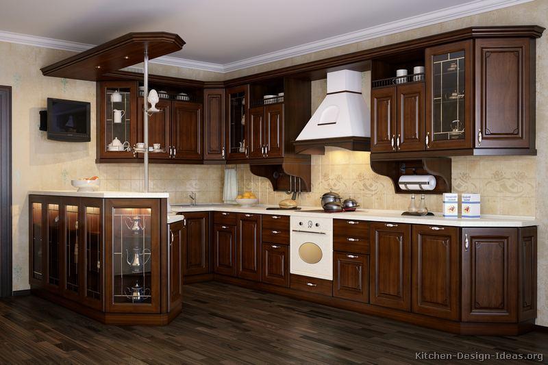 Dark Walnut Kitchen Cabinets Dw66, Dark Walnut Kitchen Cabinets