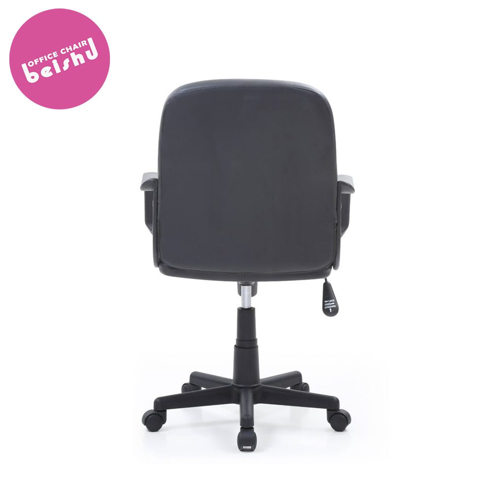 Excellent China Pu Leather Low Back Task Office Meeting Room Creativecarmelina Interior Chair Design Creativecarmelinacom