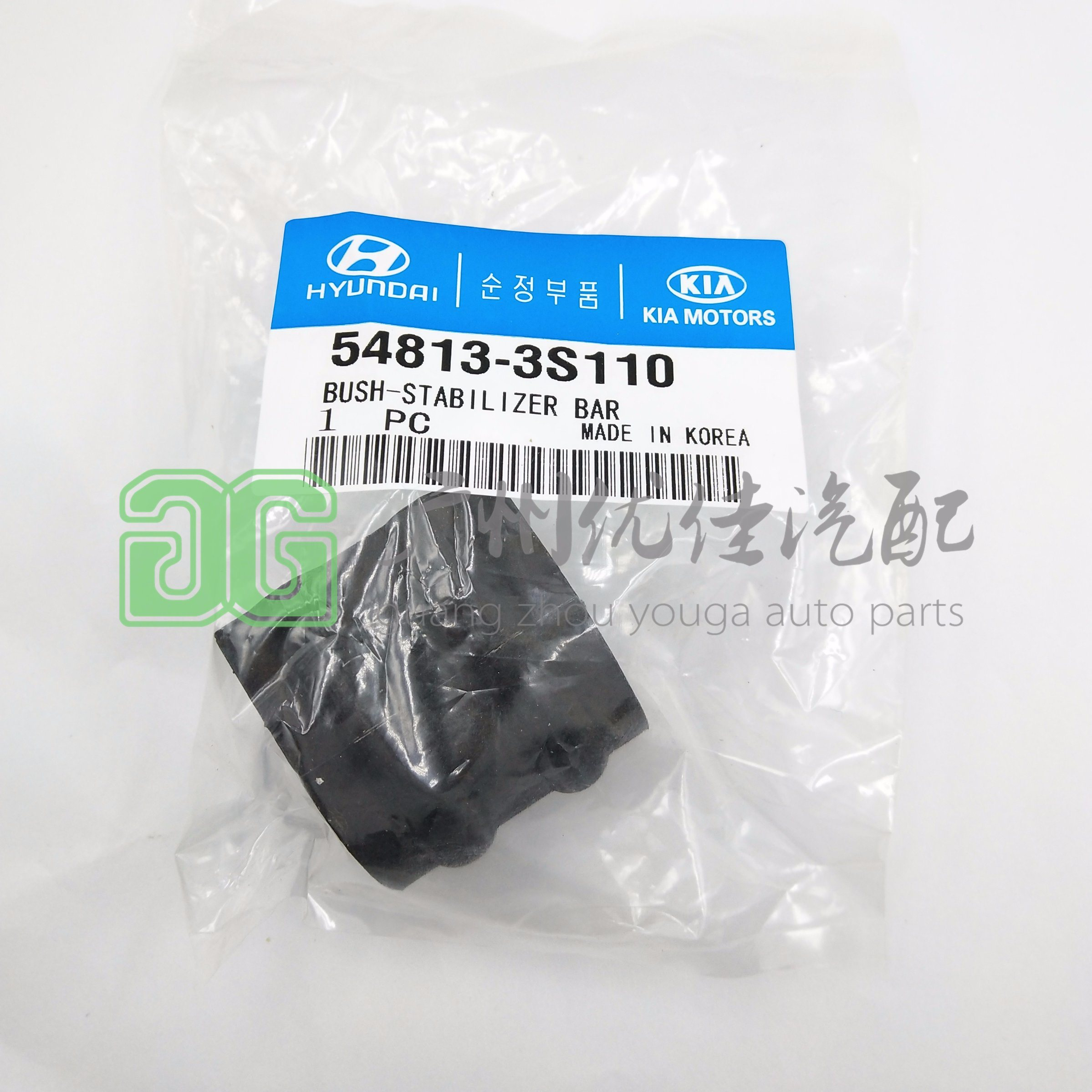 [Hot Item] Supply Stabilizer Bushing 54813-2t000/54813-2t000/54813-3s110/  54813-3s110, Direct by Manufacturer Korean Auto Suspension Parts