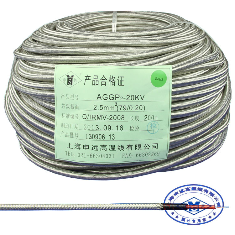 China Agg 3kv Silicone Rubber Insulated Heat-Resistant Wire ...