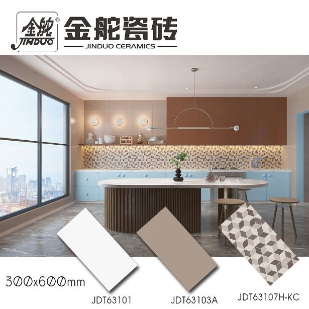 Glazed Kitchen Ceramic Tile Wall