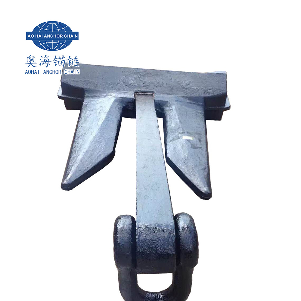 Hot Sale Offshore Anchor 11025kg AC-14 High Holding Power with Best Price pictures & photos