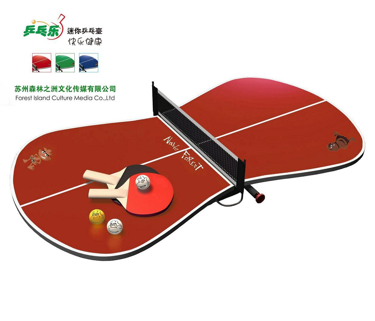 China Mini Portable Ping Pong Table   Red (YY12TTS02 R)   China Table  Tennis Table, Table Tennis