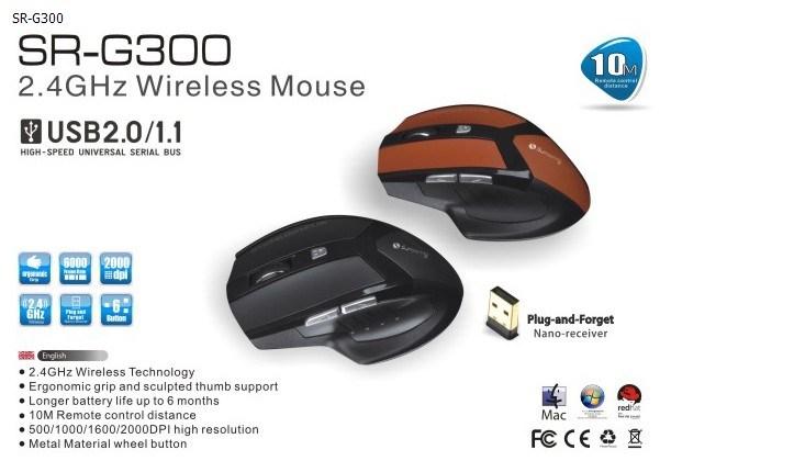 [Hot Item] Wireless Mouse (SR-G300 )