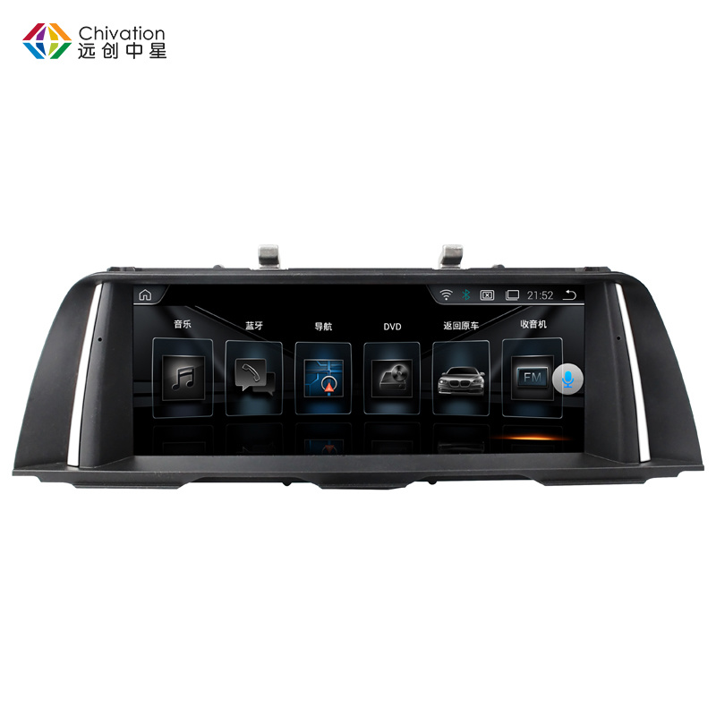 [Hot Item] ID6 Ui Android 8 1 Car Multimedia Player for BMW 5 Series  F10/F11 (2011-2017) Original Cic & Nbt System Support WiFi