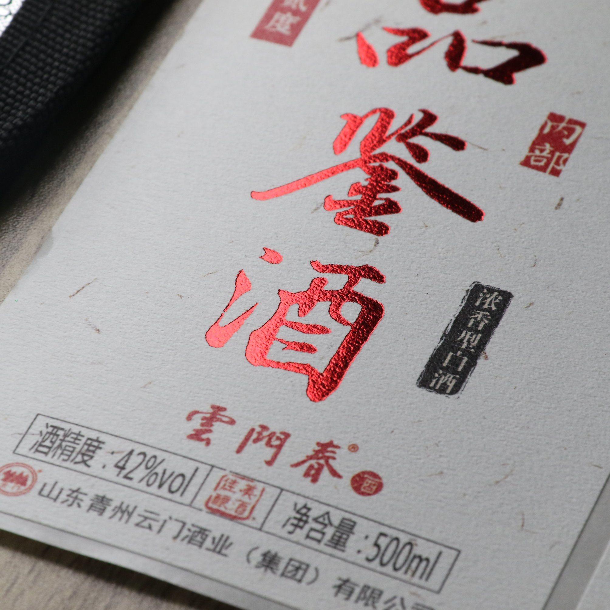 Custom printed adhesive sticker logo sandwich food sticker labels