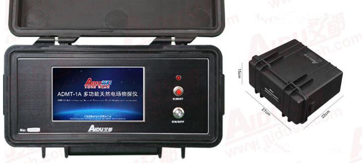 [Hot Item] High Accuracy Long Range 0-300m Depth Metal Detector/Mineral  Finder/Gold Detector