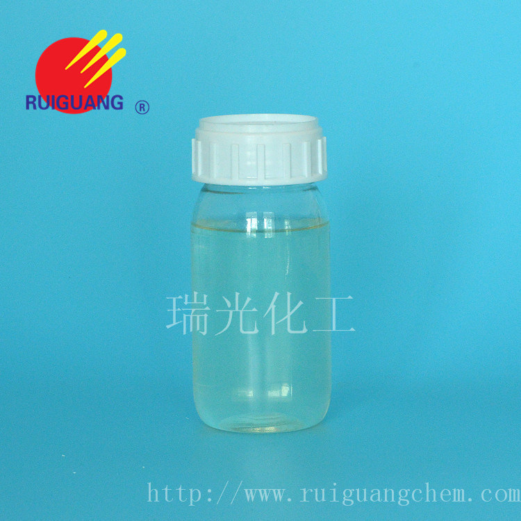 Ice Feeling Block Silicone Oil Rg -Bgr40/Soft Skating Silicone Oil for Cotton Rg-Bgr /40 pictures & photos