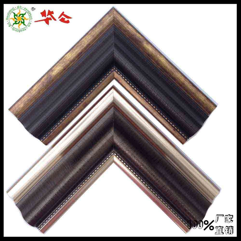 China New Color PS Picture Frame Mouldings, Plastic Photo Frames ...