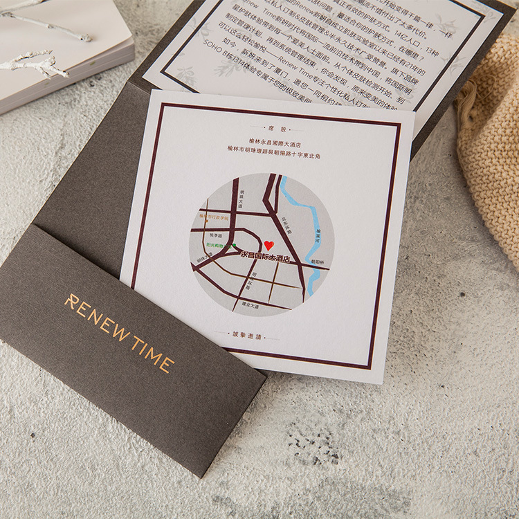 China Super Quality Invitation Card And Envelop For Business