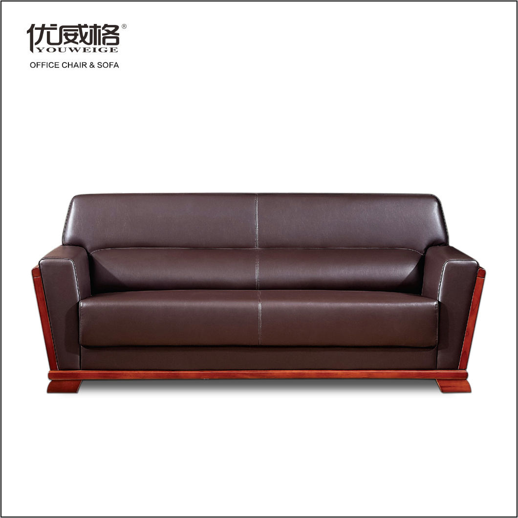 China 3 Seater Leather Sofa For Office