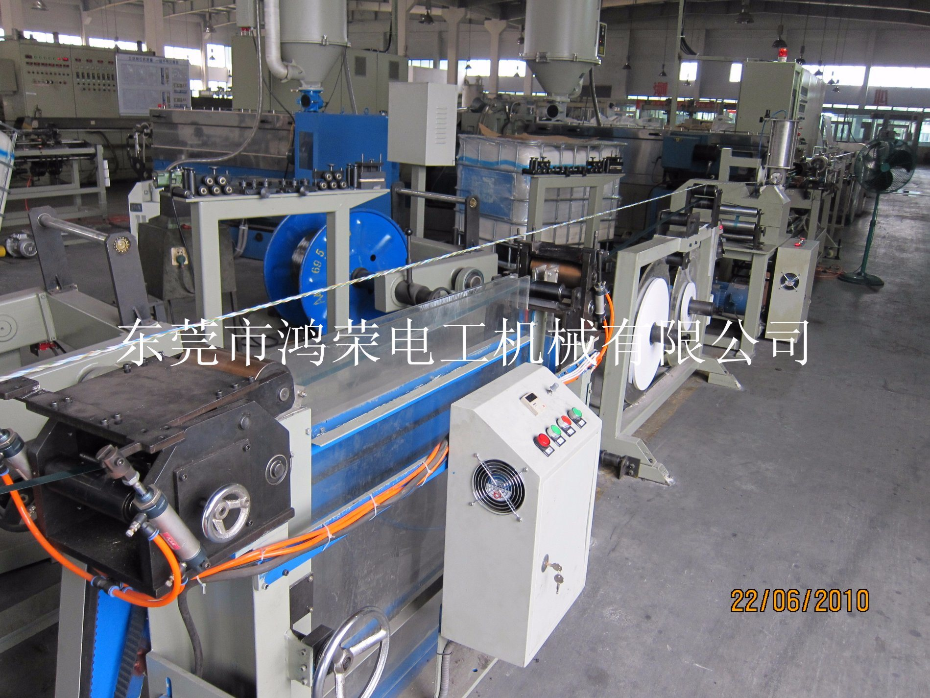 Outdoor Fiber Optic Cable Machine