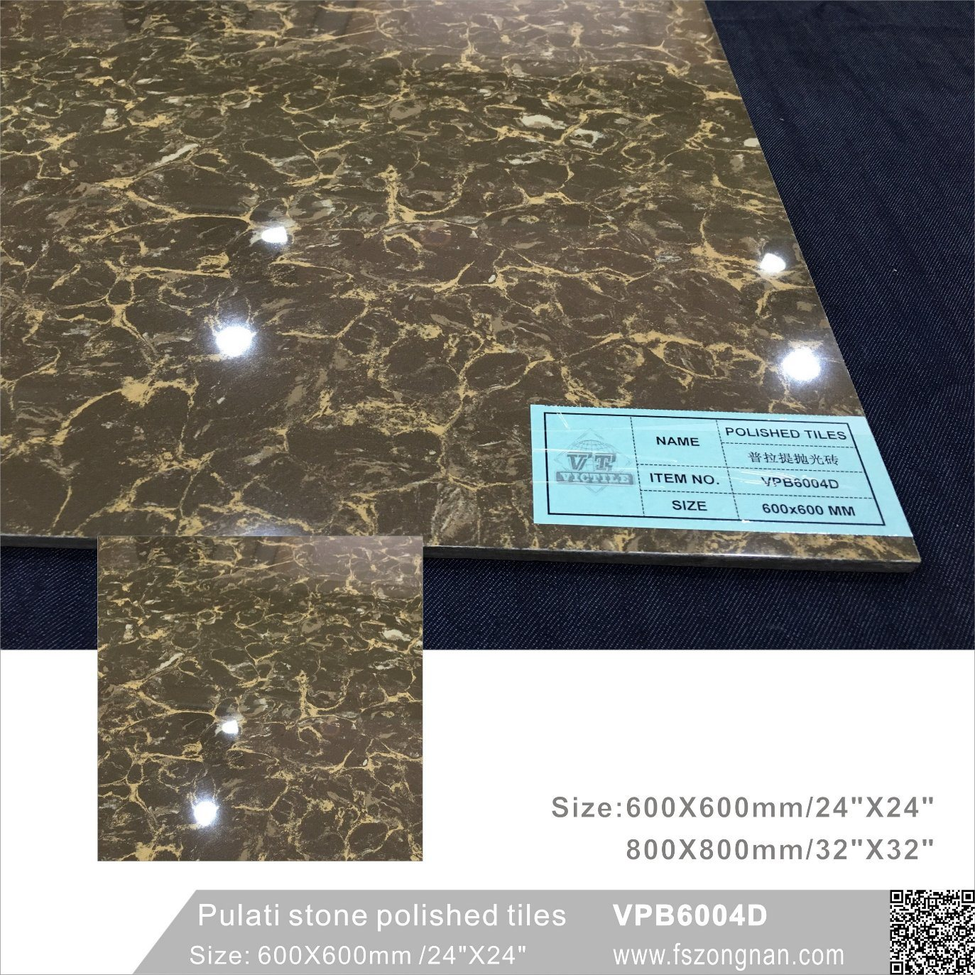 China building material flooring tile high quality pulati stone china building material flooring tile high quality pulati stone polished porcelain floor tile vpb6004d china building material floor tile dailygadgetfo Images