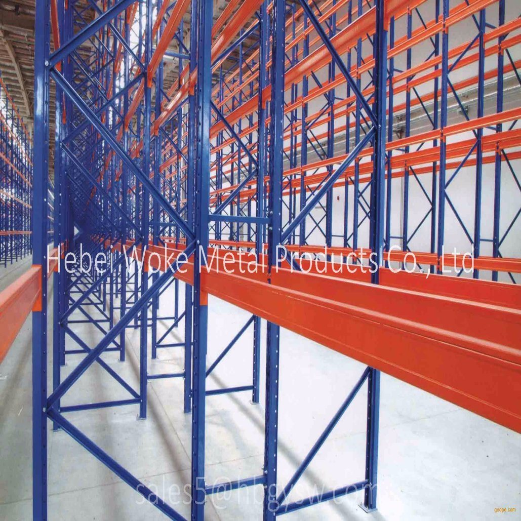 Warehouse Racking Beam Pallet Racking pictures & photos