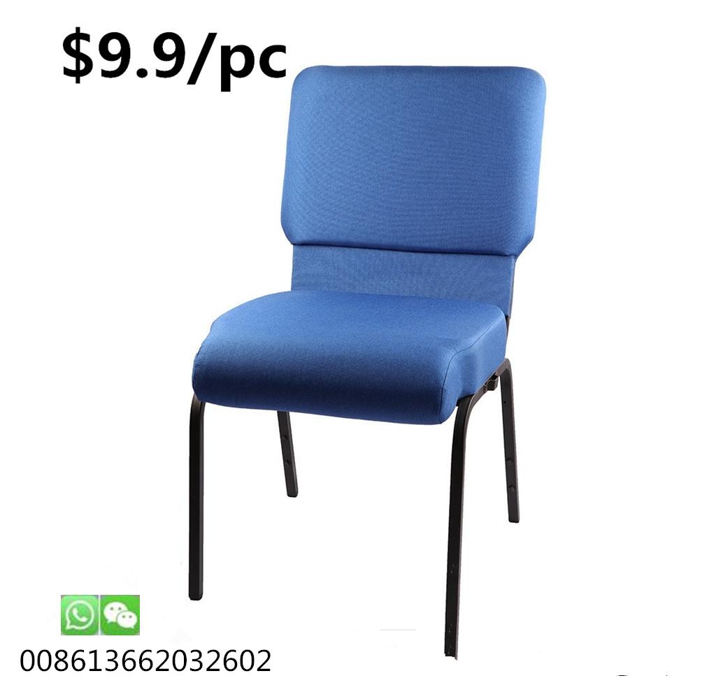 China Metal Furniture Dining Wholesale Stackable Auditorium