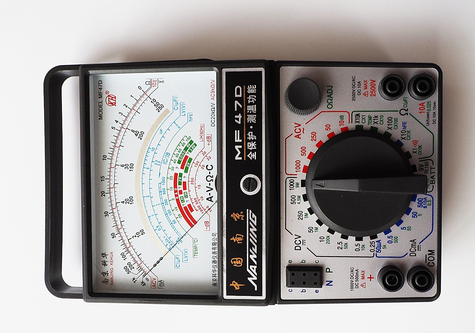 Analog Multimeter (MF47D) W Ith ISO Certified