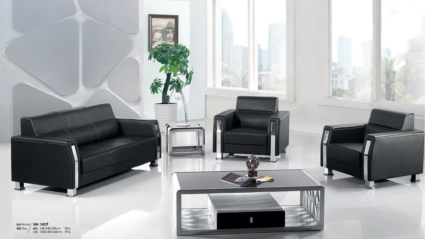 China Modern Luxury Hotel Lobby Reception Room Office Leather Sofa ...
