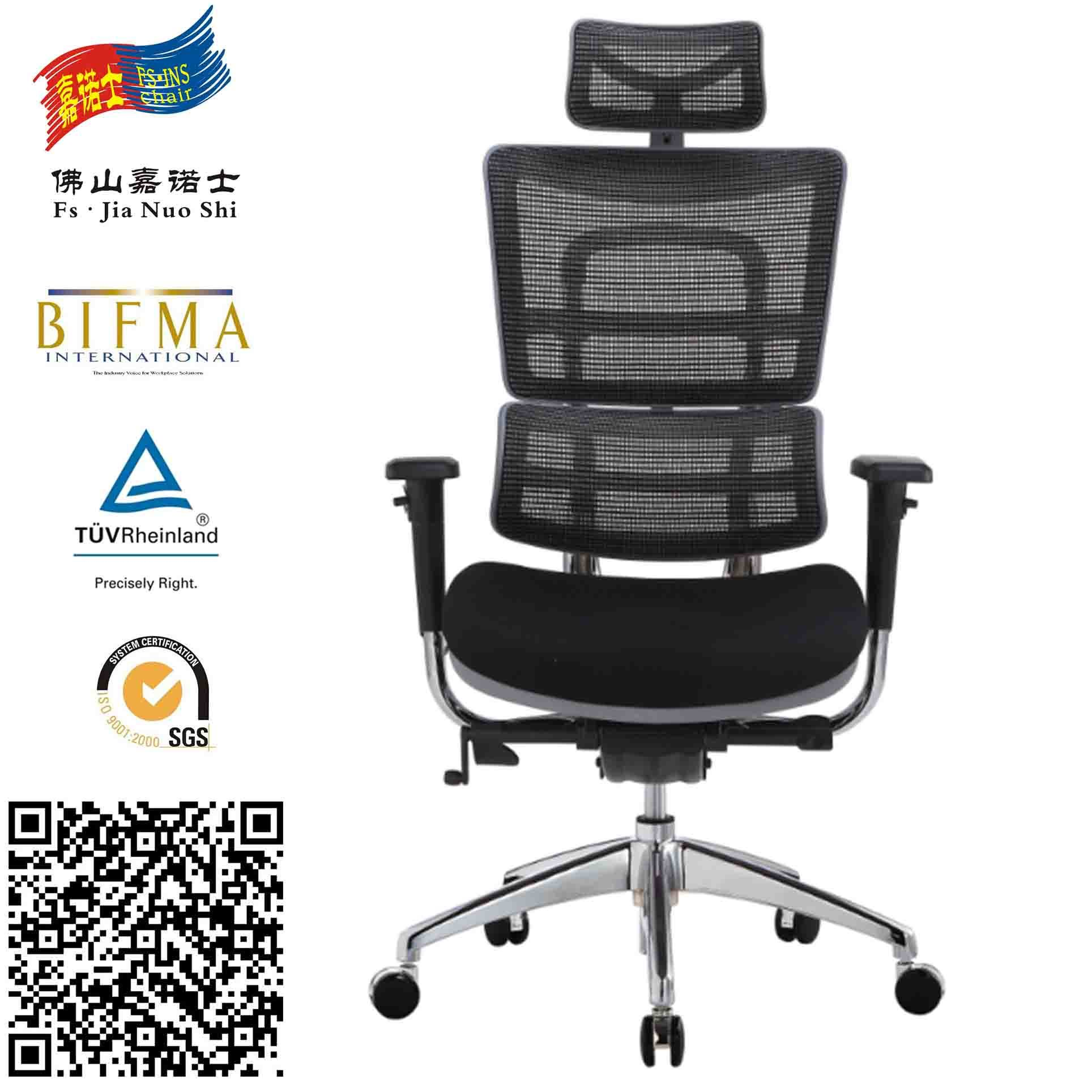 China Ergonomic Back Support Office Chair High Back Manager Chair With Headrest China Manager Chair Back Support Office Chair