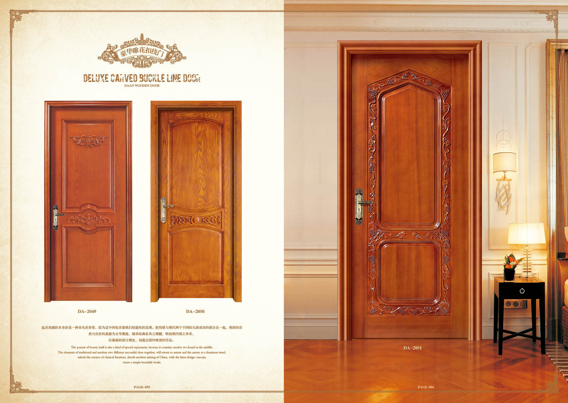 China Modern Carved Solid Wood Door Exterior Fire Door - China Wood ...