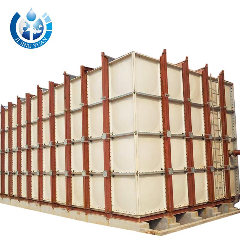 [Hot Item] Fiberglass GRP FRP Water Tank Price for Water Treatment