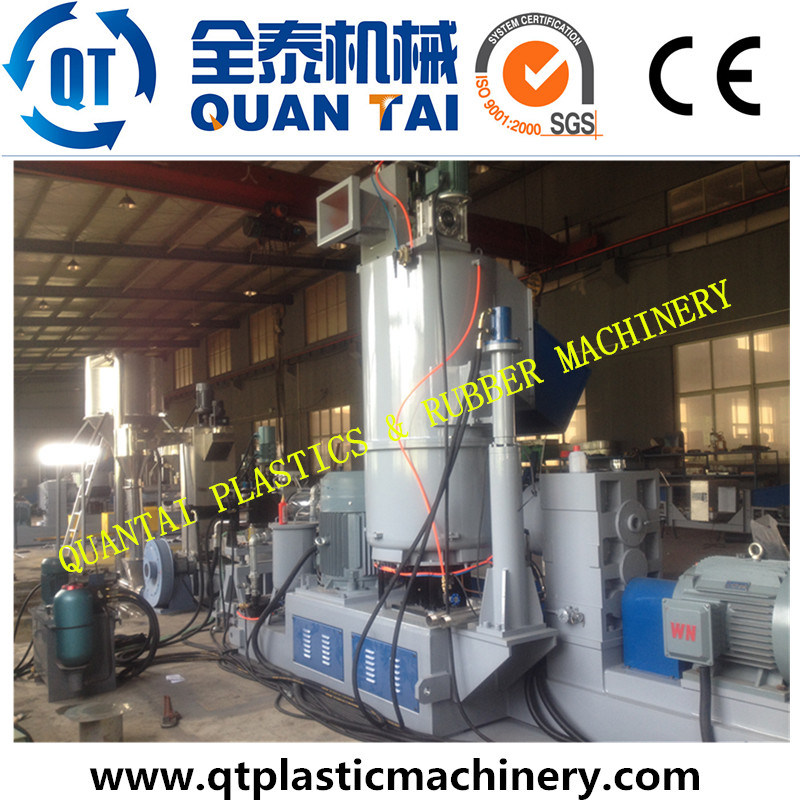 Double Stage Film Plastic Granulator